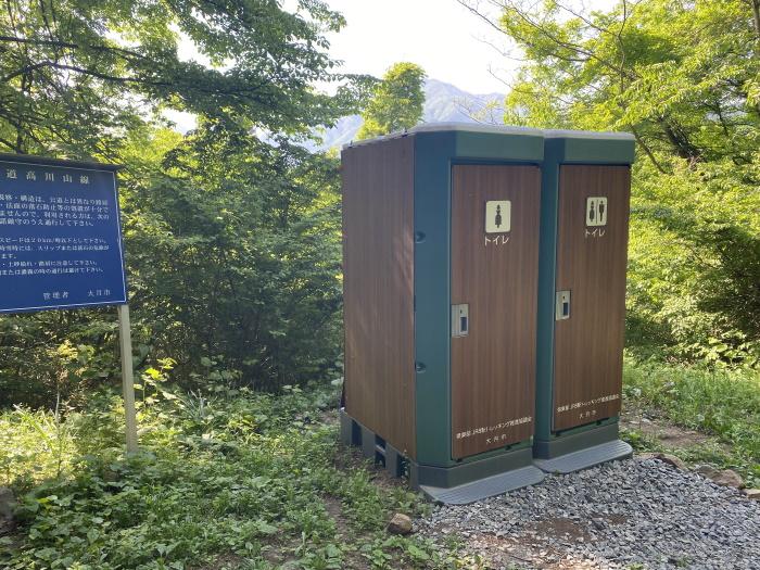 高川山トイレ