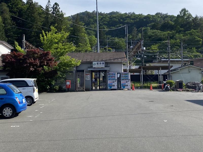 初狩駅から高川山登山道入口