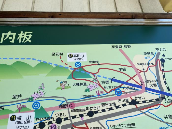高川山マップ